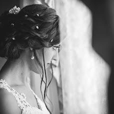 Wedding photographer Roberto Ilardi (RobertoIlardi). Photo of 16.01.2018