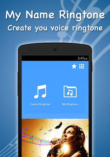 Images of Sunil Name Ringtone - #rock-cafe