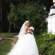 Свадебный фотограф Мария Акулиничева (Akulinicheva1). Фотография от 06.04.2017