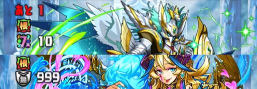 氷城-攻略のコツ