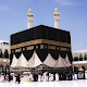 Mecca Muslim Wallpaper APK
