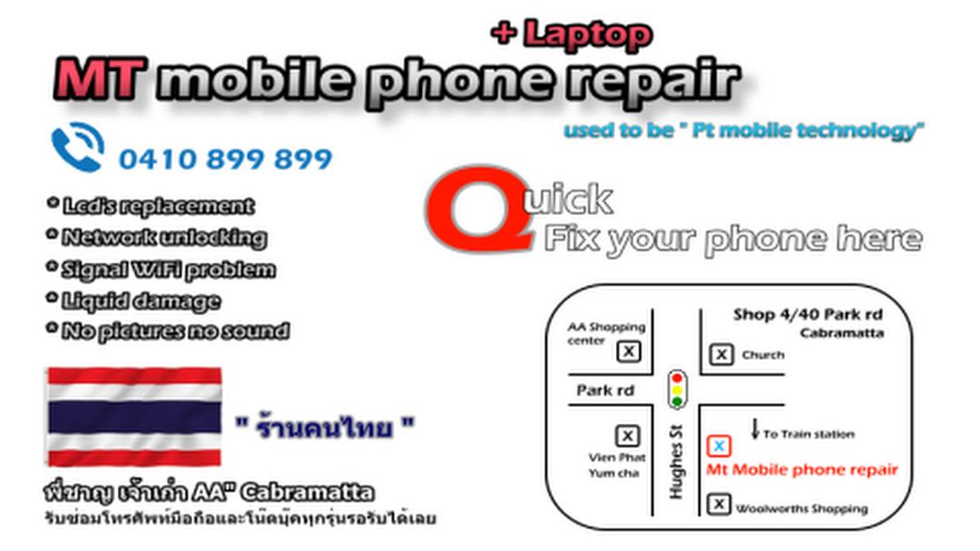 Mt mobile phone repair / Samsung Cheapest Lcd Repair - Mobile Phone