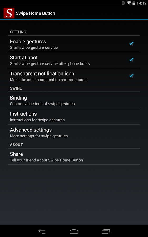 Swipe Home Button- screenshot