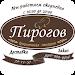Пирогов Icon