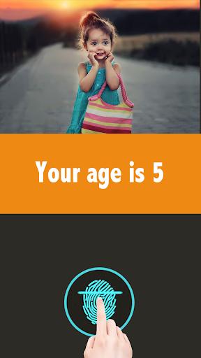 몇 살 나이 스캐너 - 농담