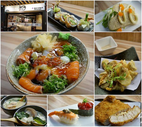 鮨月手作壽司-平價台式日本料理
