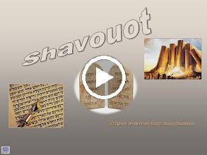 Video: Shavouot