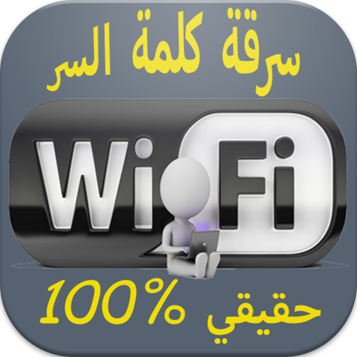 كشف كو.. file APK for Gaming PC/PS3/PS4 Smart TV