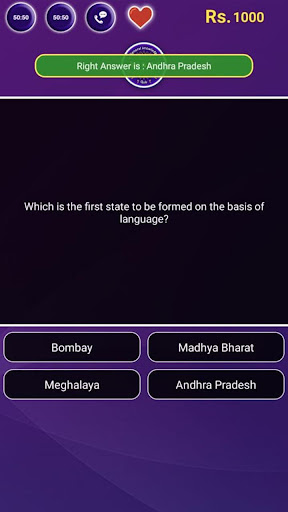 english & hindi play quiz screenshot 3