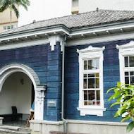 藍屋 Le Grand Bleu