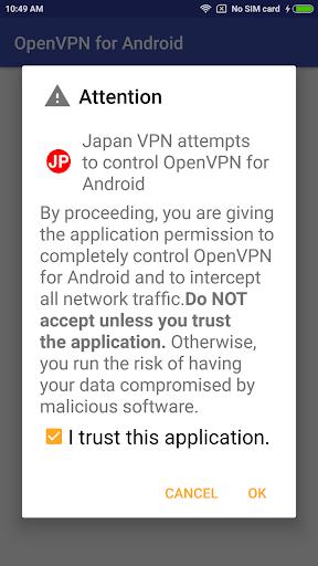 Japan VPN screenshot 3