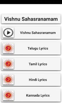 Vishnu Sahasra Namam APK Latest Version Download - Free