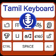 Tamil Voice Typing Keyboard – Speak to Type Tamil