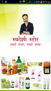 Swadeshi Store screenshot 0