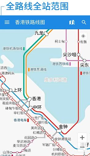 香港铁路线图 - 九龙 新界 港岛
