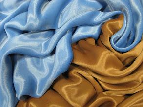 Photo: Ткань: бархат , ш. 125 см., цена 4500р.