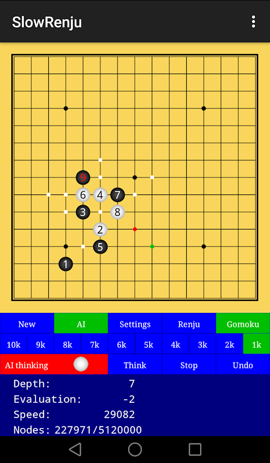 SlowRenju (Gomoku/Renju)- screenshot