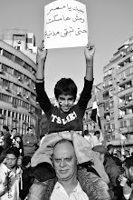 Photo: The revolution, from one generation to the next.
