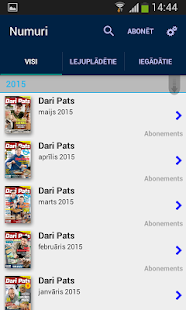 Dari Pats- screenshot thumbnail