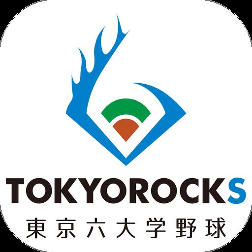 【東京六大学野球公認】TOKYOROCKS app (apk) free download for Android/PC/Windows