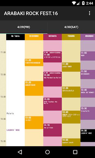 ARABAKI ROCK FEST.16 タイムテーブル
