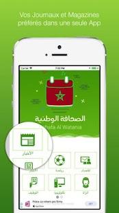 Sahafa Al Watania Marocaine - náhled