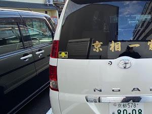 ノア AZR60Gのカスタム事例画像 けーたろー 京相一家京都支部さんの2020年12月28日20:59の投稿