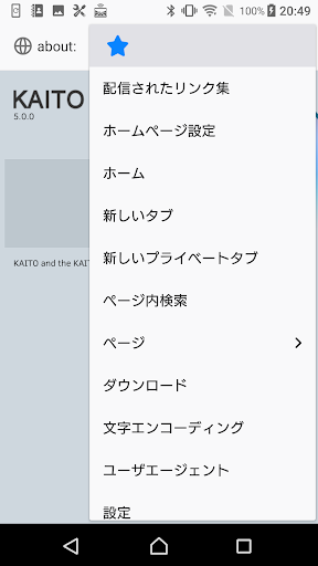 KAITO for Androidu2122 5.0.1 Windows u7528 1