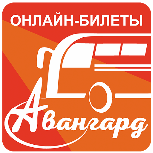 Авангард Автобус (Unreleased) file APK Free for PC, smart TV Download