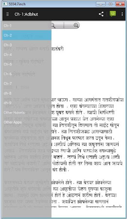 Adbhut - Marathi Novel  Book 5.0 screenshot 933472