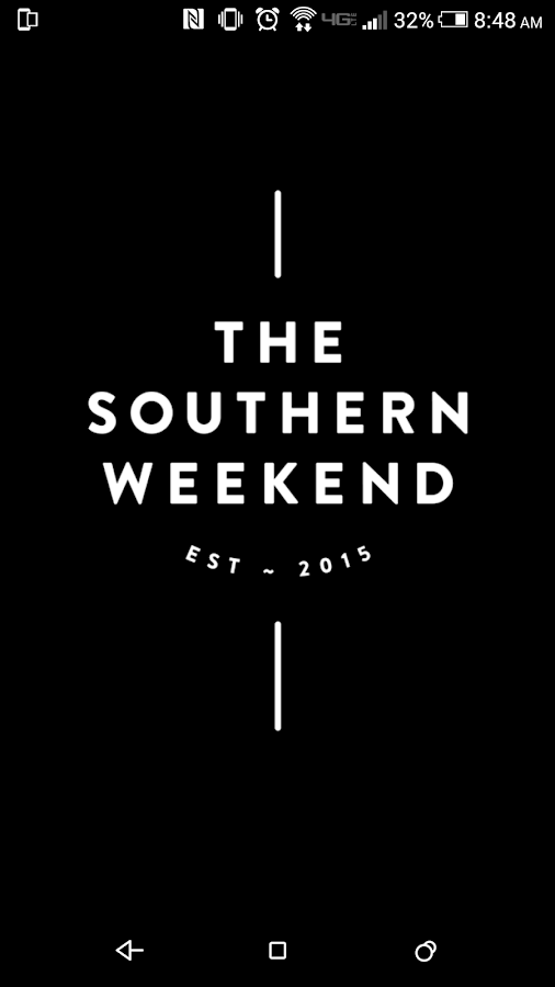 The Southern Weekend- screenshot