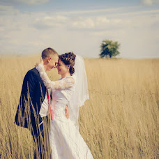 Wedding photographer Sergey Bobrov (bobrovpro). Photo of 11.06.2015