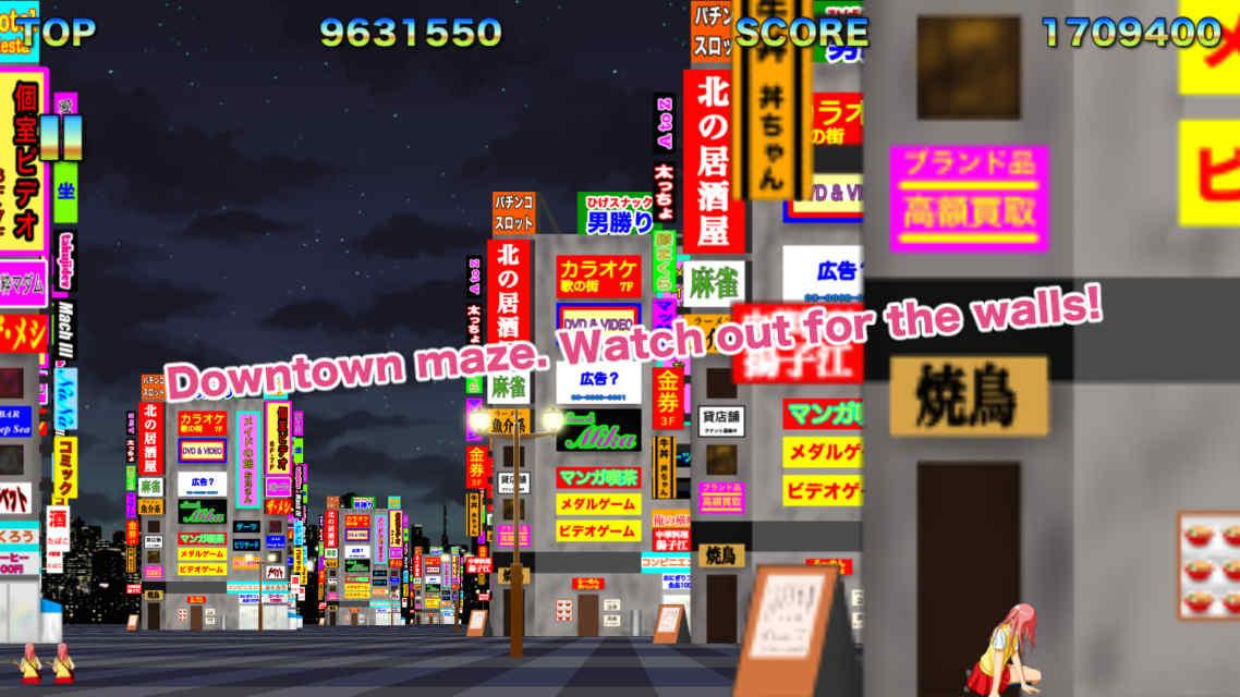 TravelShooting JP - 3D Shooter- screenshot