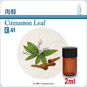 肉桂精油2mlCinnamon