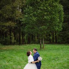 Wedding photographer Katerina Arisova (arisovaph). Photo of 11.10.2016