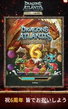 ドラゴンズ オブ アトランティス:継承者のおすすめ画像1