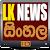 All LK News Sinhala file APK Free for PC, smart TV Download