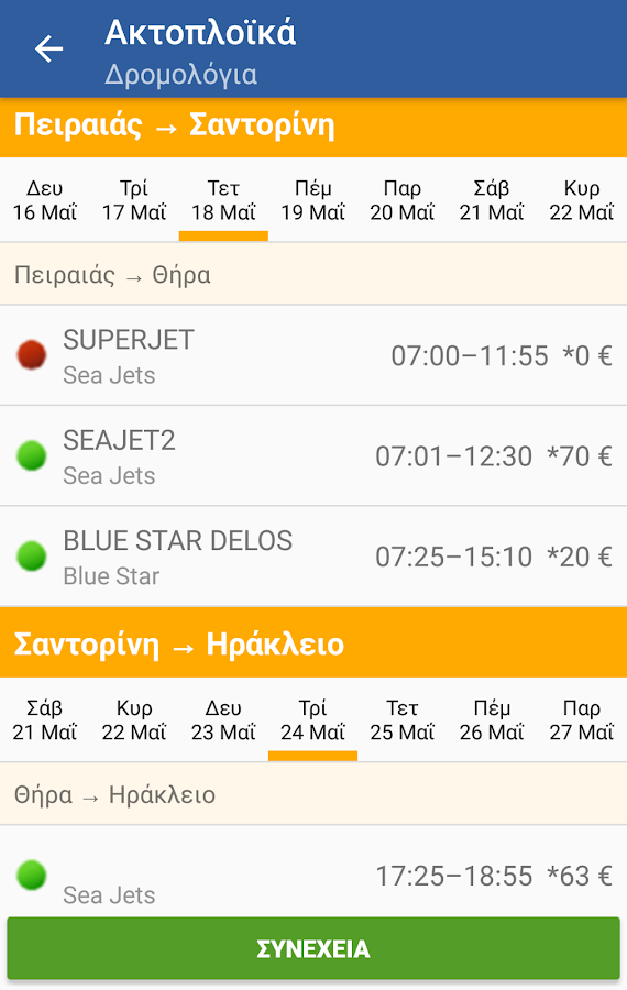 pamediakopes.gr- screenshot