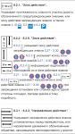 screenshot of Билеты+ПДД 2019 Экзамен