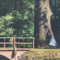 Wedding photographer Rafał Pyrdoł (RafalPyrdol). Photo of 20.09.2016