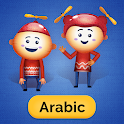 ELLA Educator App (Arabic)