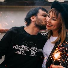 Wedding photographer Kseniya Rudenko (mypppka87). Photo of 15.01.2018
