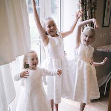 Wedding photographer Max Malloy (ihaveadarksoul). Photo of 29.04.2019