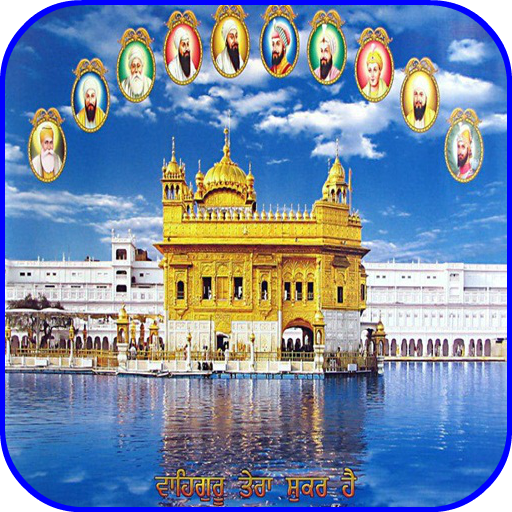 Golden Temple Hd Wallpaper Apps On Google Play