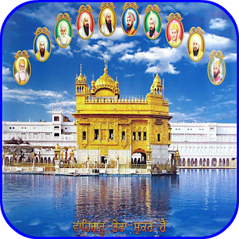 Download Best Golden Temple Photos Full Hd Download Games Apps Apk