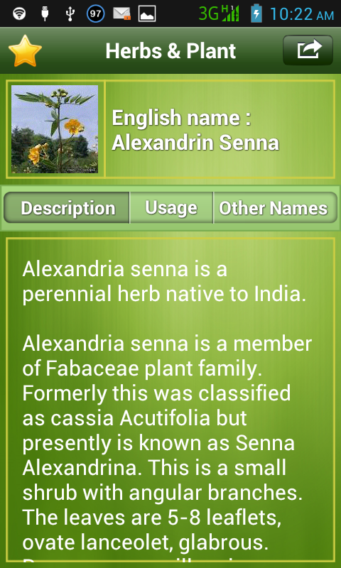 Скриншот Medicinal Plants & Herbs