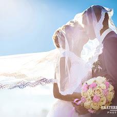 Wedding photographer Ekaterina Brazhnova (braznova199223). Photo of 12.09.2016