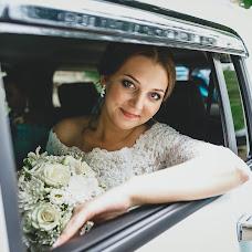 Wedding photographer Vitaliy Sidorov (BBCBBC). Photo of 05.09.2017