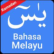 App Surah Yasin Bahasa Melayu APK for Windows Phone