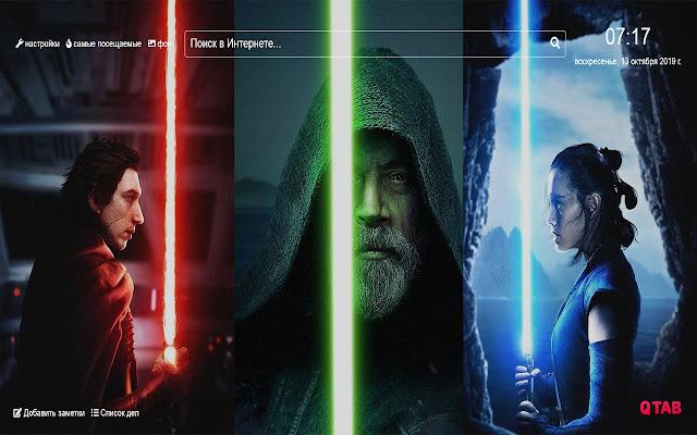 Star Wars The Last Jedi Wallpapers Theme